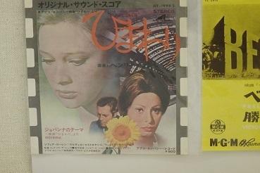 懐かしいレコードジャケット  札幌かでる27の9階廊下_f0362073_08320431.jpg