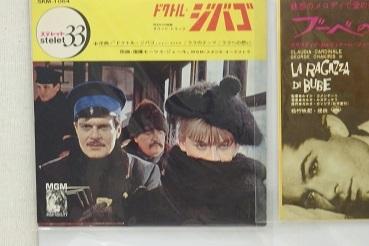 懐かしいレコードジャケット  札幌かでる27の9階廊下_f0362073_08324557.jpg