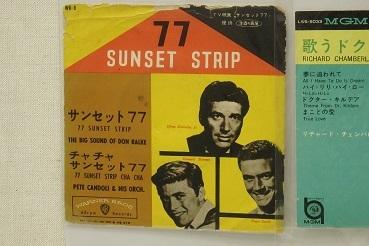 懐かしいレコードジャケット  札幌かでる27の9階廊下_f0362073_08333387.jpg
