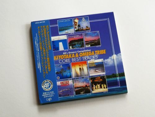S.KIYOTAKA & OMEGA TRIBE CORE BEST TRACKS_b0170184_22014337.jpg
