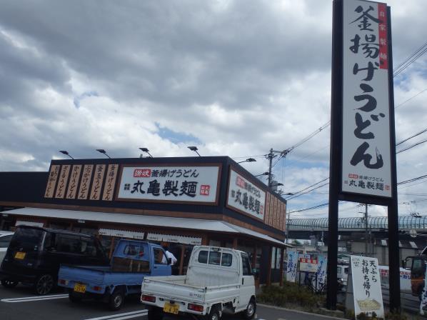 丸亀製麺      門真店_c0118393_8511088.jpg