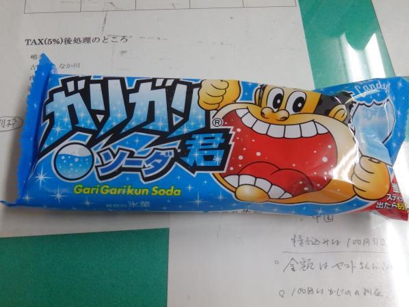 丸亀製麺      門真店_c0118393_9241790.jpg