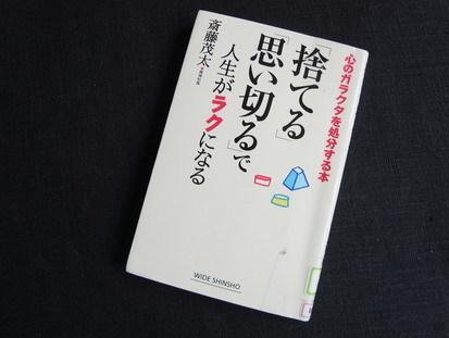 f0214597_17225915.jpg