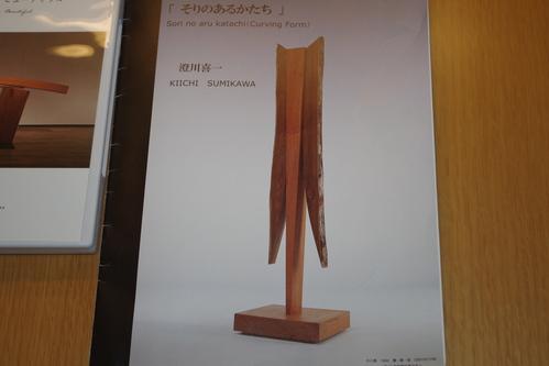 「甚大被害」の台風10号、北海道・新得町では橋の崩落も_c0192503_1213514.jpg