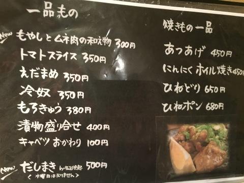 神戸  umie REAL DINNING CAFE ・ やきとり  炭玄 (三宮) ・ ホテル モントレ神戸 ・ AX閉店_e0115904_02061709.jpg