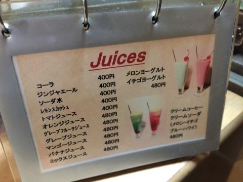 神戸  umie REAL DINNING CAFE ・ やきとり  炭玄 (三宮) ・ ホテル モントレ神戸 ・ AX閉店_e0115904_02573390.jpg