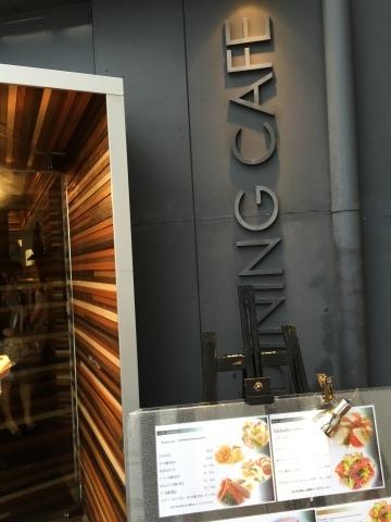 神戸  umie REAL DINNING CAFE ・ やきとり  炭玄 (三宮) ・ ホテル モントレ神戸 ・ AX閉店_e0115904_03102307.jpg