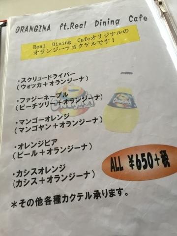 神戸  umie REAL DINNING CAFE ・ やきとり  炭玄 (三宮) ・ ホテル モントレ神戸 ・ AX閉店_e0115904_03304529.jpg