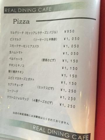 神戸  umie REAL DINNING CAFE ・ やきとり  炭玄 (三宮) ・ ホテル モントレ神戸 ・ AX閉店_e0115904_03341158.jpg