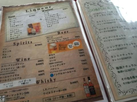 神戸  umie REAL DINNING CAFE ・ やきとり  炭玄 (三宮) ・ ホテル モントレ神戸 ・ AX閉店_e0115904_03341285.jpg