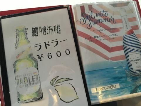 神戸  umie REAL DINNING CAFE ・ やきとり  炭玄 (三宮) ・ ホテル モントレ神戸 ・ AX閉店_e0115904_03341388.jpg
