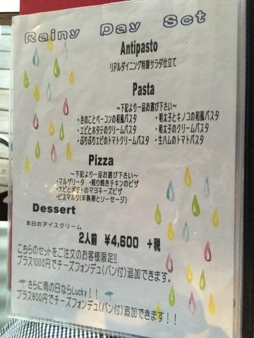 神戸  umie REAL DINNING CAFE ・ やきとり  炭玄 (三宮) ・ ホテル モントレ神戸 ・ AX閉店_e0115904_03341450.jpg