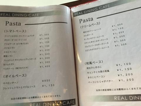 神戸  umie REAL DINNING CAFE ・ やきとり  炭玄 (三宮) ・ ホテル モントレ神戸 ・ AX閉店_e0115904_03341573.jpg