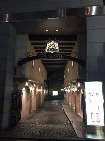 神戸  umie REAL DINNING CAFE ・ やきとり  炭玄 (三宮) ・ ホテル モントレ神戸 ・ AX閉店_e0115904_04344422.jpg