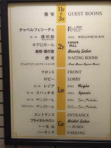 神戸  umie REAL DINNING CAFE ・ やきとり  炭玄 (三宮) ・ ホテル モントレ神戸 ・ AX閉店_e0115904_04384855.jpg