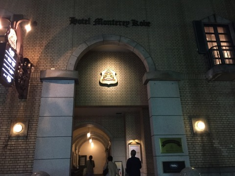 神戸  umie REAL DINNING CAFE ・ やきとり  炭玄 (三宮) ・ ホテル モントレ神戸 ・ AX閉店_e0115904_04402564.jpg