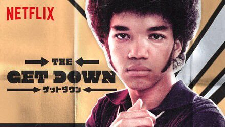 THE GET DOWN BROTHERS_c0077105_00381298.jpg
