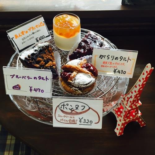 8/27(土)~8/29(月)本日のお菓子_d0154707_13364577.jpg