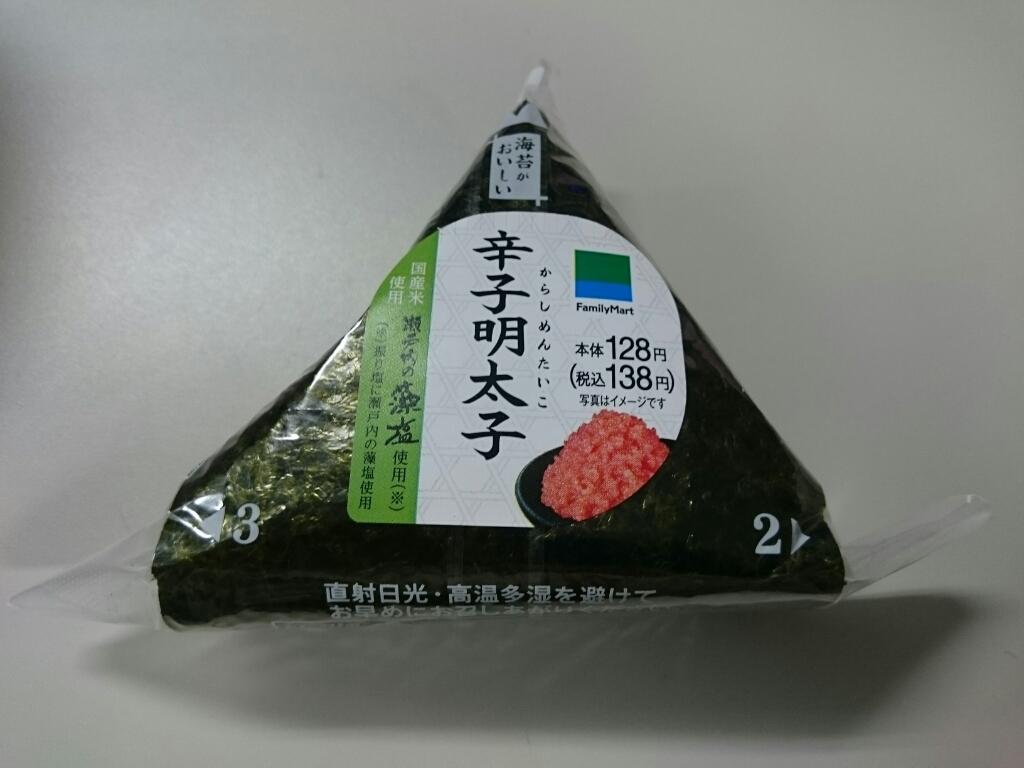 8/26夜勤食  日清チキンラーメンBBQ風カレー味_b0042308_01465214.jpg