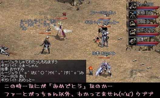 f0072010_15101079.jpg