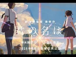 アラフィフでも観たいアニメ映画は?_f0249610_10133455.jpg