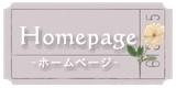 e0259816_14340261.jpg