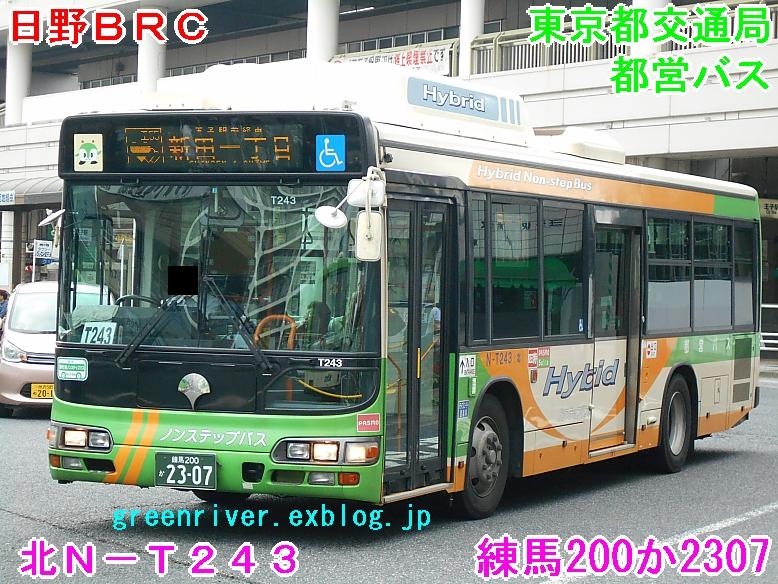 東京都交通局 N-T243_e0004218_20234119.jpg