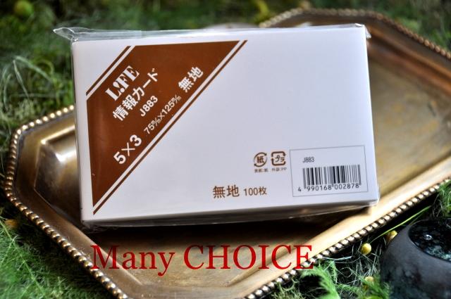 f0032021_17164549.jpg