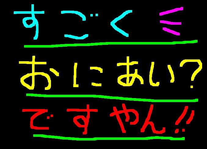 f0056935_101234.jpg