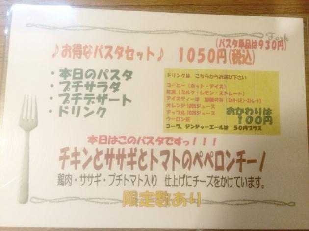 f0207059_16111008.jpg