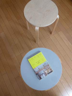 stool  アルヴァ アアルト & イケア_a0165160_06183336.jpg