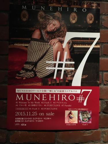鈴木紗理奈ちゃん ⭐️ MUNEHIRO LIVE ⭐️_c0151965_12521865.jpg