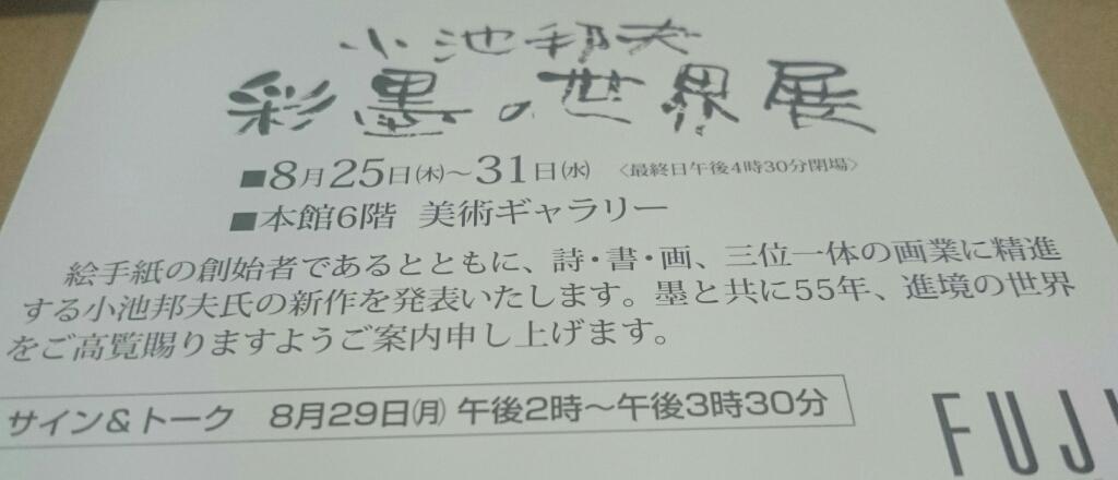 b0124466_10353106.jpg