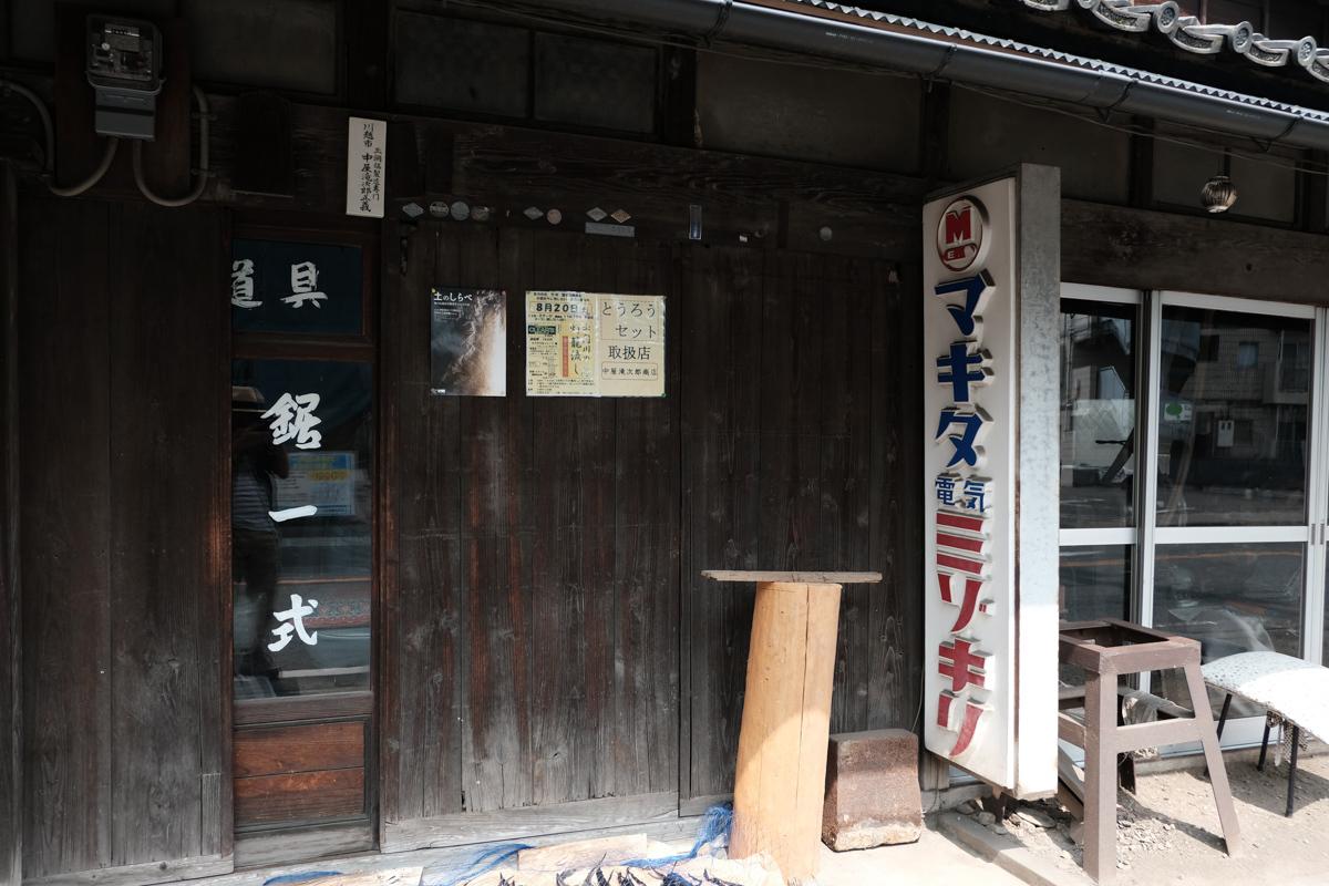 小江戸にて時代を拾うの巻~Ⅱ_c0084666_21503449.jpg