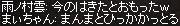 a0201367_1452232.jpg