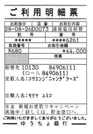 a0200902_1954518.jpg