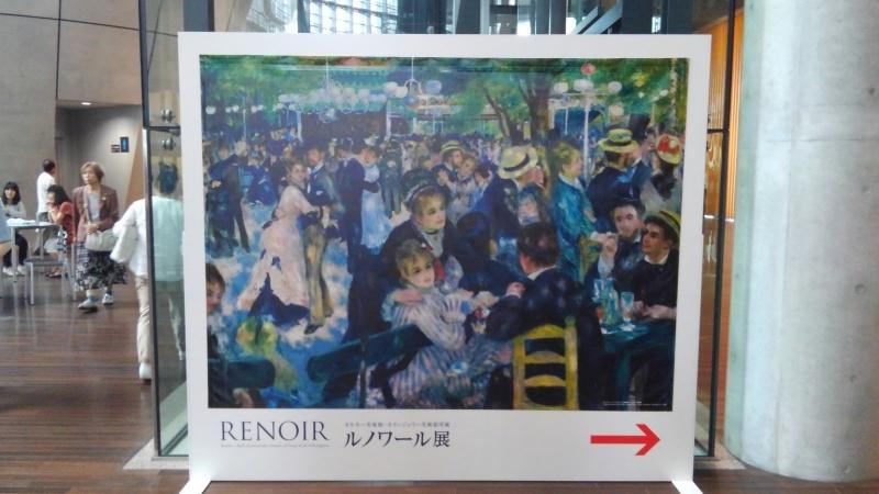 真夏の東京アート散策_f0351305_21332046.jpg