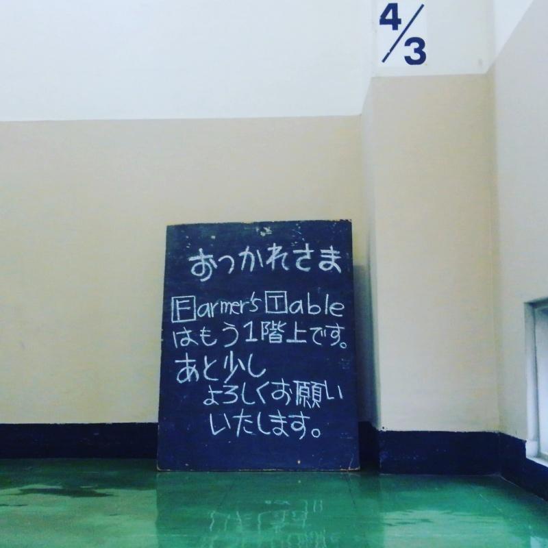 真夏の東京アート散策_f0351305_21344660.jpg