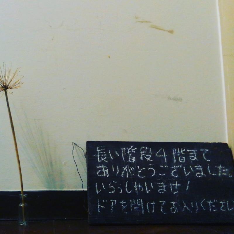 真夏の東京アート散策_f0351305_21354871.jpg