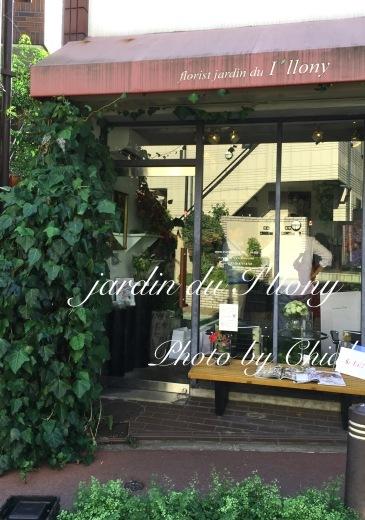 芦屋のお花屋さんアイロニーでの、ブーケレッスン•*¨*•.¸¸♬︎_a0213806_21220723.jpeg