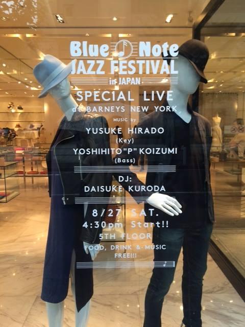 BARNEYS NEWYORK 横浜店にて_b0239506_20471616.jpg
