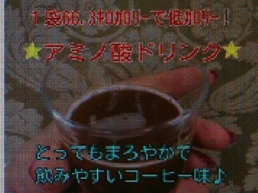 f0248512_1655197.jpg