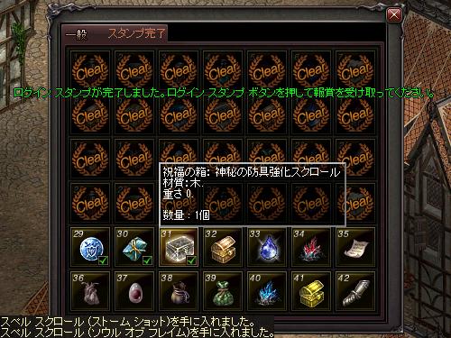 b0056117_23062545.jpg