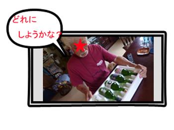 ★続・夏あれこれ~♪_c0343936_22481130.jpg