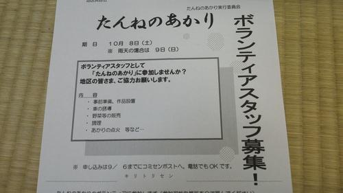 e0225041_19533875.jpg