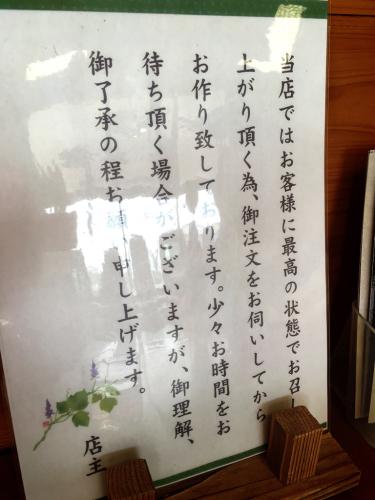 茶房  葛味庵(くずみあん)_e0292546_07144349.jpg