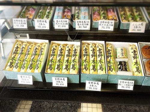 茶房  葛味庵(くずみあん)_e0292546_07193824.jpg