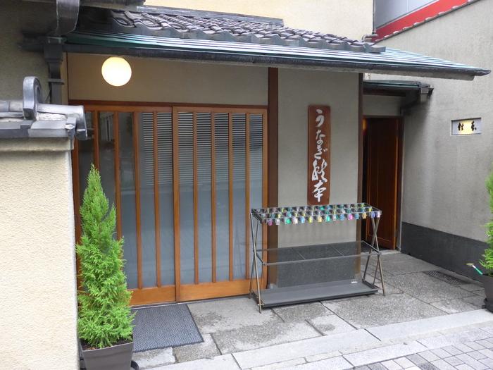麹町「うなぎ 秋本」へ行く。_f0232060_21285038.jpg