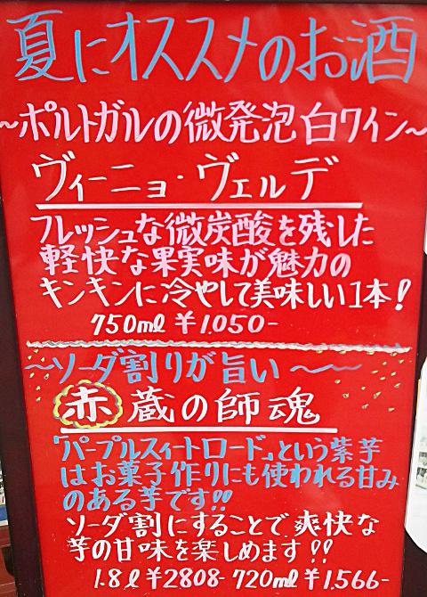 b0051666_15442199.jpg