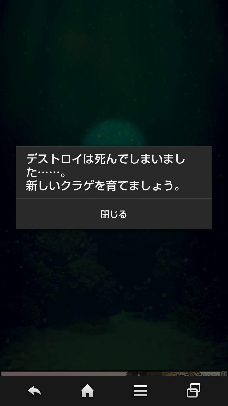 e0267476_18122769.jpg
